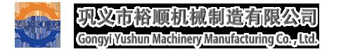 振动脱水筛_脱水筛设备_产品中心_洗砂机-细砂回收机-螺旋-轮斗式洗砂机价格-巩义裕顺机械